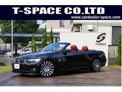 BMW335iカブリオレMスポカーボンリップ 19AW 赤革シート