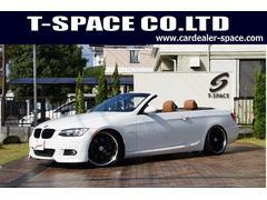 BMW335iカブリオレMスポ左ハンドル エアロ 20AW 地デジ