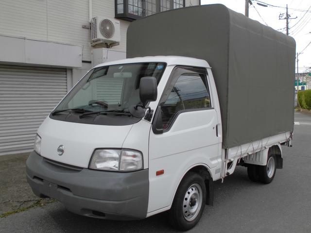 日産 1.8 幌付 積載850KG