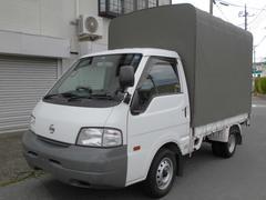 バネットトラック1.8 幌付 積載850KG
