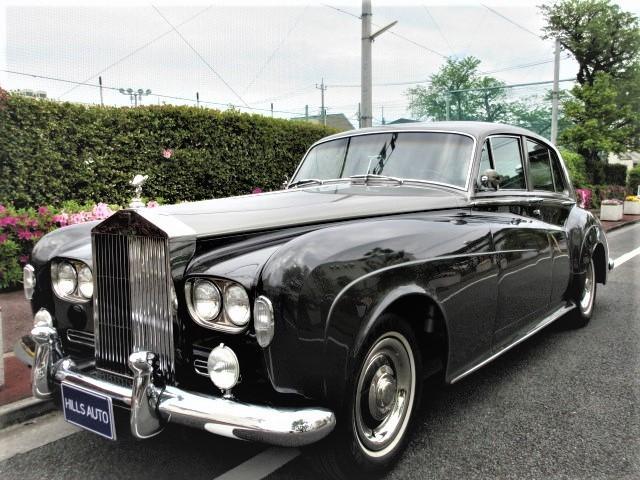 「ロールスロイス」「ロールスロイス シルバークラウドIII」「クーペ」「東京都」の中古車