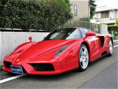 フェラーリ エンツォ・フェラーリディーラー車