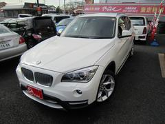 BMW X1sDrive 20i xライン 皮シート iDraive