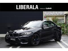 BMWM2ベースグレード ハーマンカードン