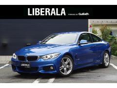 BMW420iクーペ Mスポーツ ドライビングアシスト