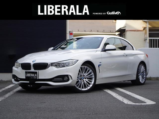 4シリーズカブリオレ(BMW)435iカブリオレ ラグジュアリー 中古車画像