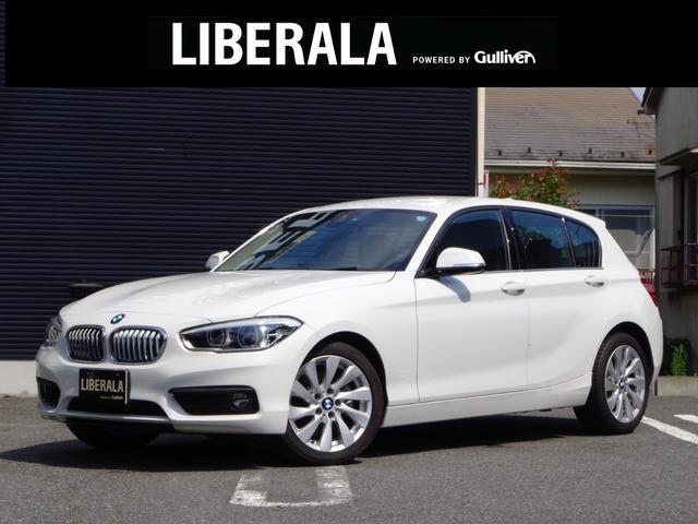 BMW 118iセレブレーションエディション マイスタイル