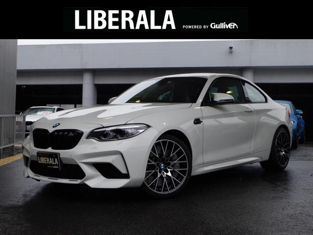 BMW コンペティション Mスポーツブレーキサンルーフ