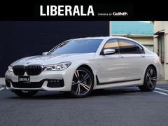 BMW750Li MスポーツワンオーナーBowers&wikins