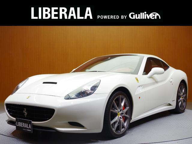 フェラーリ カリフォルニア ベースグレード 正規D車 純20AW  左ハンドル 内装ロッソ