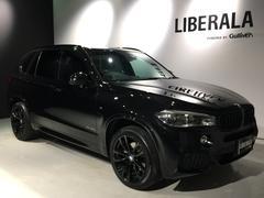 BMW X5ブラックアウト 全国96台限定車 ワンオーナー