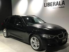 BMW320i xDriveツーリング Mスポーツ ワンオーナー