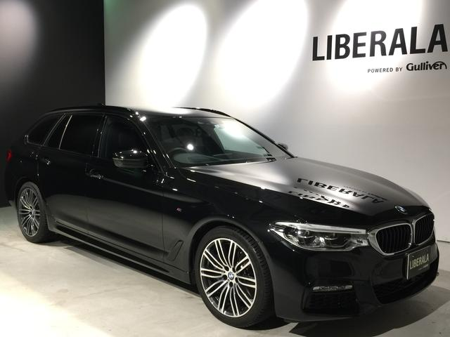 BMW 540i xDriveツーリング Mスポーツ ワンオーナー