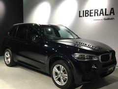 BMW X5xDrive 35d Mスポーツ 7人乗り ACC