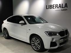 BMW X4xDrive 28i Mスポーツ サンルーフ フルレザー