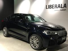 BMW X4xDrive 28i Mスポーツ サンルーフ 本革 ACC