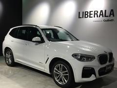 BMW X3xDrive 20d Mスポーツ ACC トップビュー