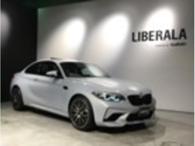 BMW コンペティション harman/kardon サンルーフ