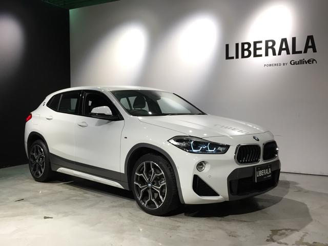 BMW xDrive 20i MスポーツX ハイラインパック
