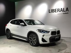 BMW X2xDrive 20i MスポーツX ハイラインパック