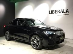 BMW X4xDrive 28i Mスポーツ 黒革シート ACC