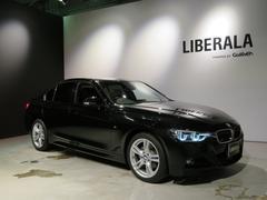 BMW320i xDrive Mスポーツ ACC トップビュー