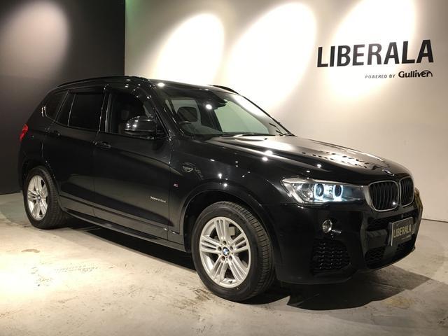 BMW xDrive 20d Mスポーツ 茶革シート/ACC/レーンディパーチャーウォーニング/バックカメラ/パワーバックドア/ドライブセレクト