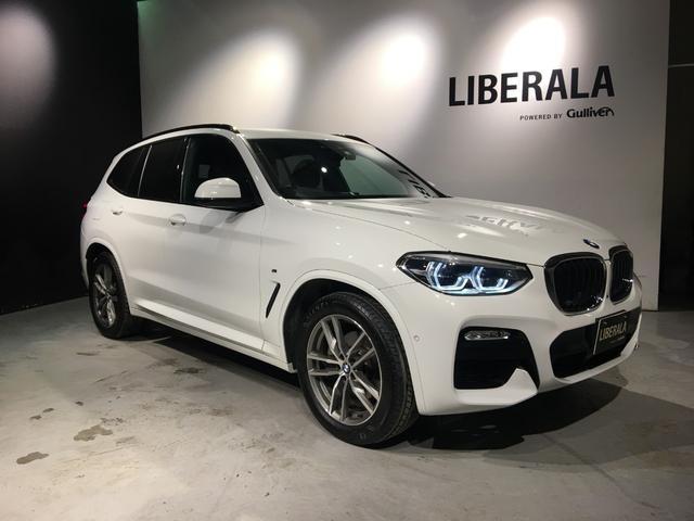 BMW X3 xDrive 20d Mスポーツ 1オーナー・衝突軽減B・ACC・LEDヘッド・純正HDDナビ・360°カメラ・HUD・モカレザー・シートヒーター・LEDヘッド・地デジTV・ドラレコ・ETC