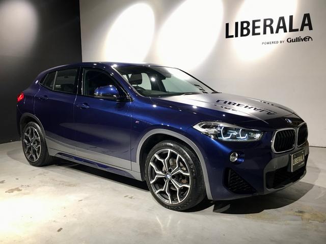 BMW X2 xDrive 18d MスポーツX 衝突軽減B・ACC・インテリジェントS・コンフォートA・純正HDDナビ・Bカメラ・シートヒーター・前後コーナセンサー・LEDヘッド