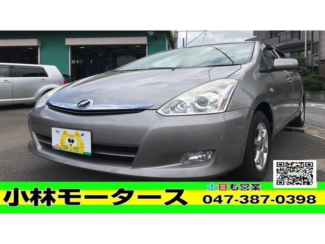 トヨタ 20G ETC バックモニター ナビ付
