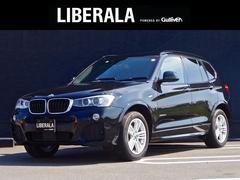 BMW X3xDrive20dMスポーツヘッドアップディスプレイ