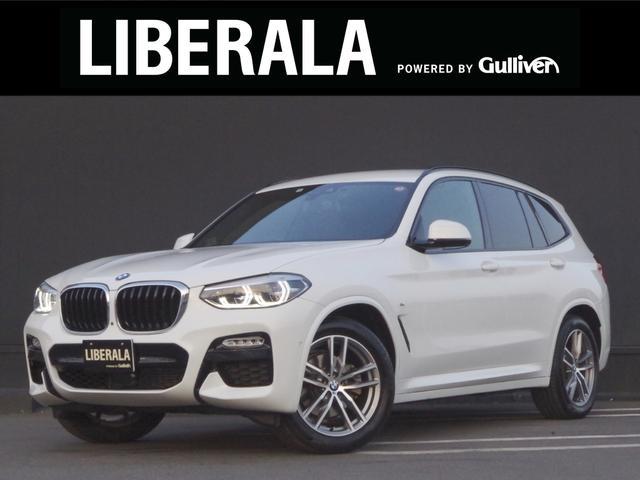 BMW X3 xDrive 20d Mスポーツ ハイラインPKG/茶革/置くだけ充電/360度カメラ/コンフォートアクセス