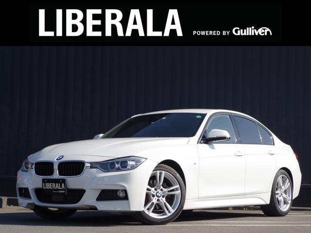 BMW 320i Mスポーツ インテリジェントセーフティPKG  LDW◆パドルS  HDDナビ  Bカメラ  ACC  社外フルセグ  HID  ETC