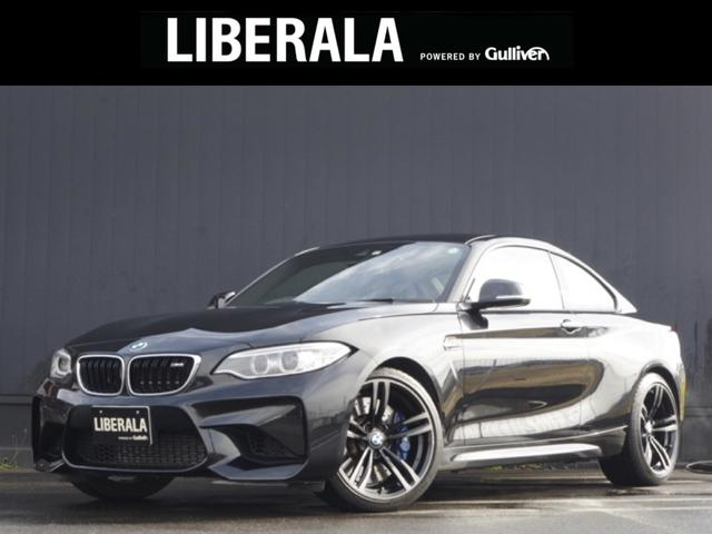 BMW ベースグレード M-DCTドライブロジック Harman/Kardon ダコタ黒革シート アダプティブLEDヘッドライト 前後ドラレコ ドライビングアシスト
