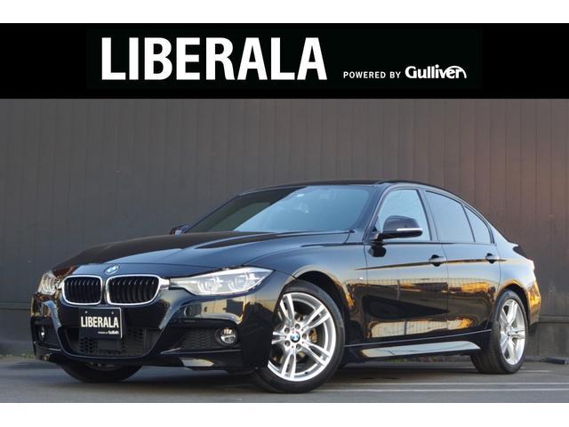 BMW 320i Mスポーツ 後期モデル アダプティブクルーズコントロール レーンチェンジウォーニング レーンディパーチャーワーニング iDriveナビ バックカメラ インテリセーフPKG コンフォートアクセス パドルシフト