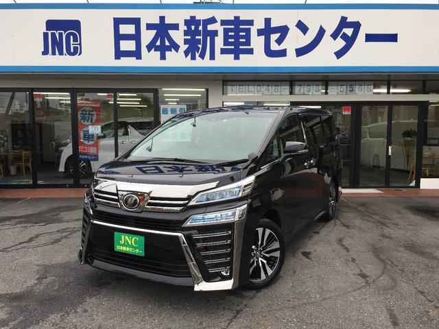 ヴェルファイア(トヨタ)2.5Z Gエディション 中古車画像