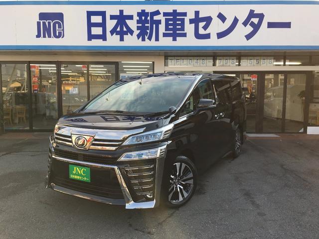 トヨタ 2.5ZGエディション 2ムーンルーフ 3眼 デジタルミラー