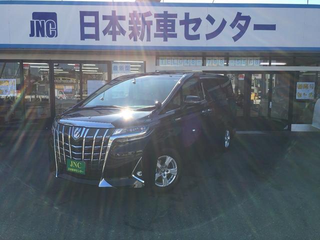 トヨタ X 2ムーンルーフ デジタルインナーミラー 登録済未使用車