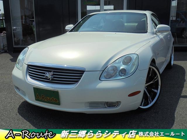 トヨタ 430SCV 電動オープン エクリュー革 社外19インチAW