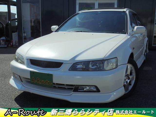 「ホンダ」「アコードワゴン」「ステーションワゴン」「埼玉県」の中古車
