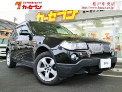 BMW X32.5si 黒革 ナビ Sカメ ETC キーレス HID