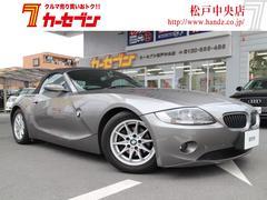 BMW Z42.2i HDD 電動オープン ETC 電格ミラー 16AW