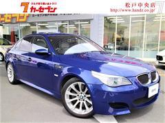 BMWM5 サンルーフ ホワイトレザー 純HDDナビ Pスタート