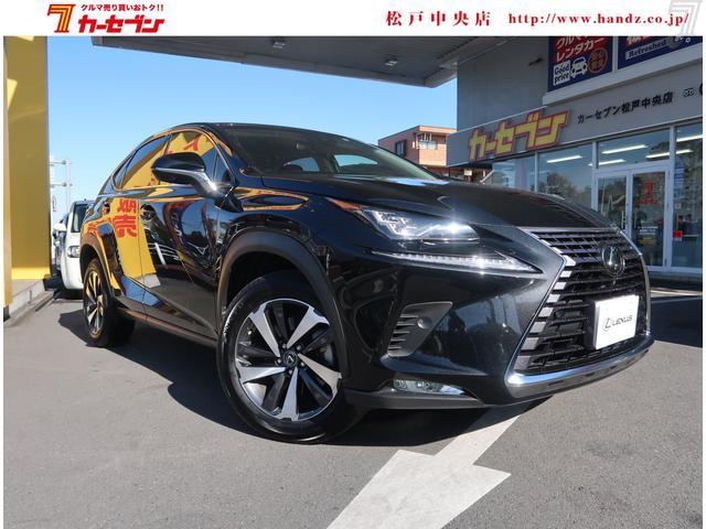 「レクサス」「NX」「SUV・クロカン」「千葉県」「カーセブン松戸中央店」の中古車