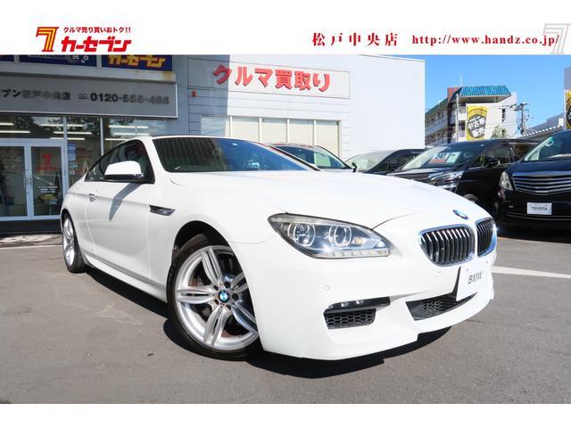 BMW 6シリーズ 640iクーペ Mスポーツパッケージ サンルーフ 白革シート クルーズコントロール パークディスタンスコントロール 純正HDDナビ フルセグTV バックカメラ スマートキー メモリー付きパワーシート 純正19インチ ミラー一体型ETC