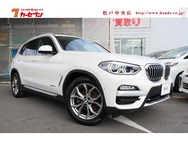 BMW xDrive 20d Xライン インテリジェントセーフティ 全方位カメラ 革シート 純正HDDナビ フルセグTV レーダークルーズ レーンキープアシスト クリアランスソナー 純正19インチ LEDライト ETC パワートランク