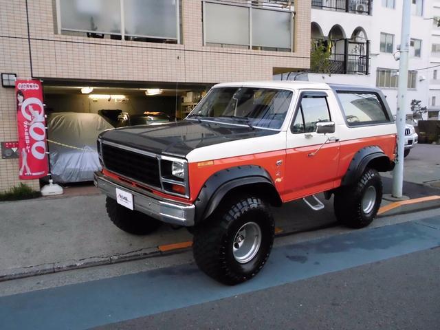 フォード XLT