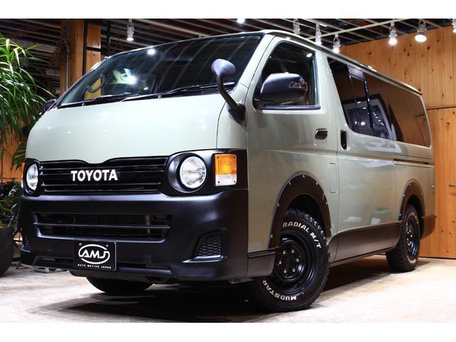 トヨタ ロングスーパーGL AMJ80s オリジナル丸目換装スタイル