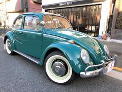 VW ビートル'66 TYPE1 1300cc カリフォルニアワンオーナー
