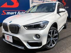 BMW X1xDrive18d xライン サンルーフ 本革 ワンオーナー